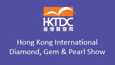 Hong Kong International Diamond, Gem and Pearl Show
